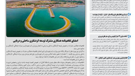 روزنامه تین   شماره 630  10 اسفند ماه 99