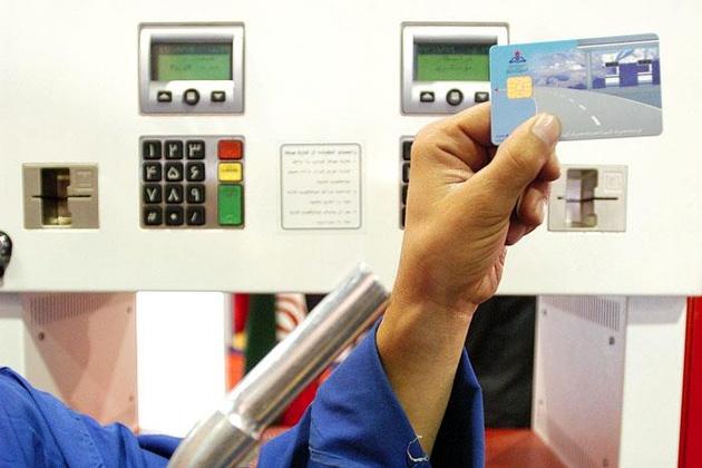 کارت انرژِی؛ راهکار جدید برای عبور از قاچاق بنزین