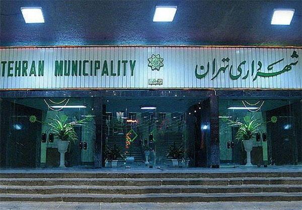 انتظارات و داشتهها پس از انتخاب شهردار تهران