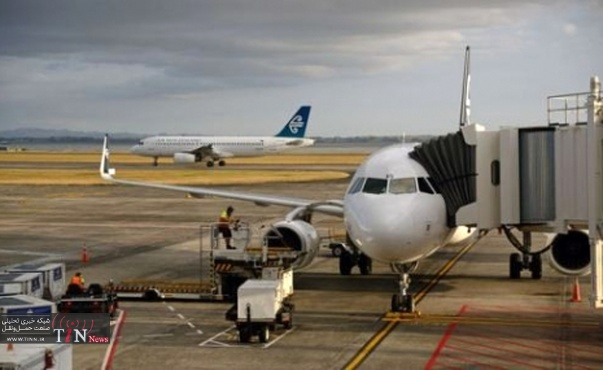 Auckland Airport evacuated after fire alarm