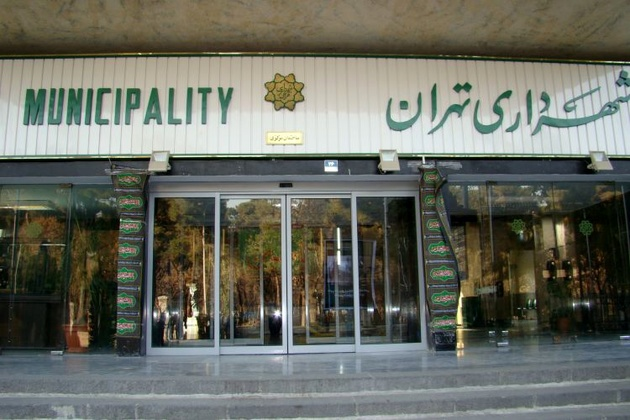 بازگشایی مجدد حسابهای شهرداری تهران