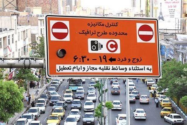 ورود خودروهای شهرستانی به تهران محدود میشود