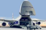 Volga-Dnepr mulling possible Ruslan successor