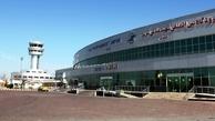 جلسه هماهنگی عملیات حج تمتع سال 98 در فرودگاه تبریز برگزار شد