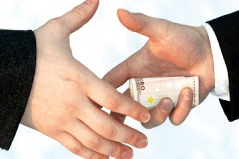 چارچوب برنامه ملی ضدفساد