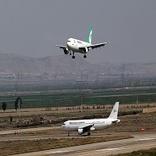 مناقصه پروژه توسعه ترمینال داخلی فرودگاه بین المللی مشهد