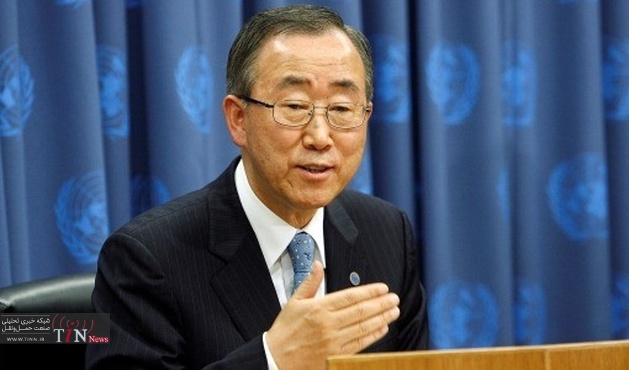 UN Open to Help in Assets Dispute With US