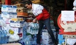 اسامی میادین و پایگاههای مستقر در تهران برای جمعآوری کمکهای مردمی به زلزلهزدگان