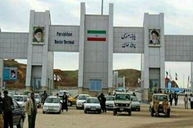 پرویزخان یک مرز راهبردی در کشور است