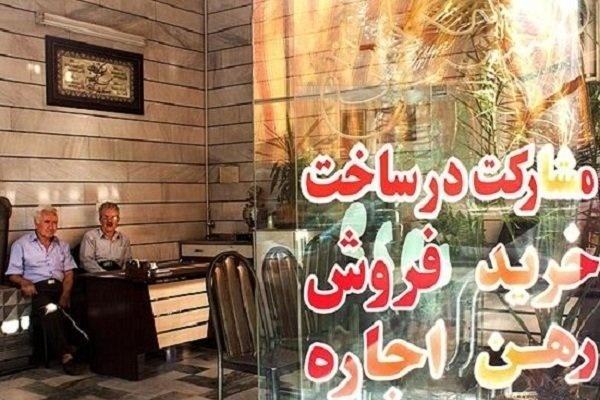 بازگشت رکود به فایلهای فروش و اجاره مسکن تهران