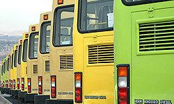 تمهیدات اتوبوسرانی برای مسابقه فوتبال ایران و قطر