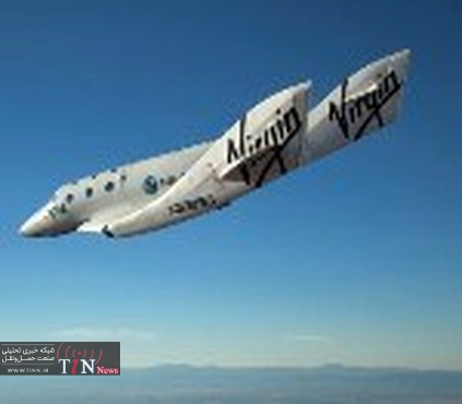 Virgin Galactic Spaceship Crashes, Fate of Pilots Unknown
