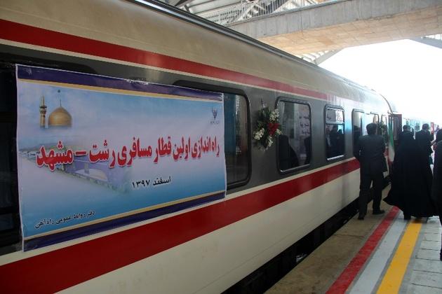 نخستین قطار مسافربری از رشت وارد مشهد شد
