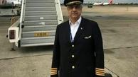 سرپرست معاونت عملیات پرواز «هما» منصوب شد