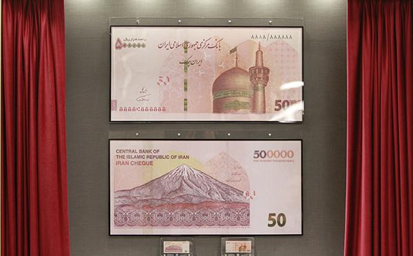 ایران چک جدید پانصد هزار ریالی معرفی شد