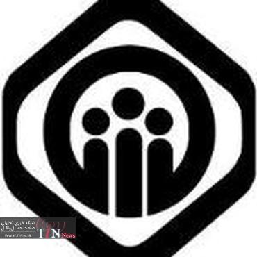 سامانه مشاهده سوابق بیمه تامین اجتماعی