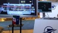 نمایش آنلاین رادار مرکز کنترل فضای کشور در غرفه شرکت فرودگاهها