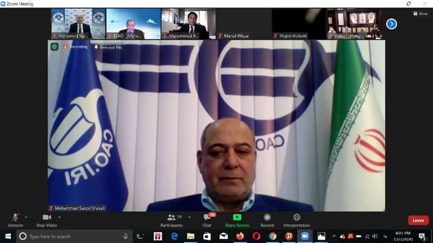 برگزاری نشست مجازی روسای هواپیمایی کشوری منطقۀ خاورمیانۀ ایکائو