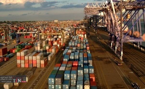 Container - Shipping Slump Stings German Investors