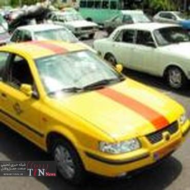 نوسازی ۴ هزار تاکسی فرسوده در فاز نخست / ثبتنام ۲۵ شرکت خصوصی تاکسیرانی