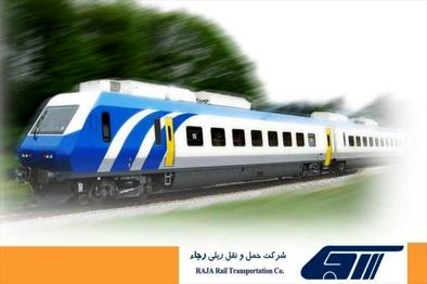 راهآهن به عنوان نهاد حاکمیتی مسؤول پیگیری وصول مطالبات رجاست