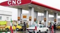 خودروسازان راه گذار از بنزین به سی.ان.جی را مسدود کردهاند