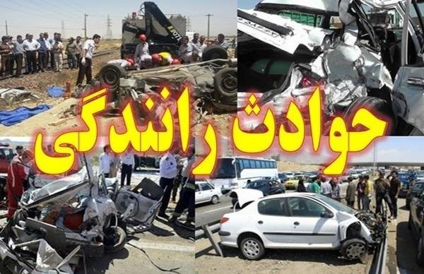 17 کشته ومجروح در سه سانحه رانندگی محور جنوب سیستان وبلوچستان