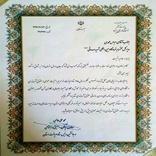 فرودگاه یزد نهاد استانی برتر در صیانت حقوق شهروندی شد