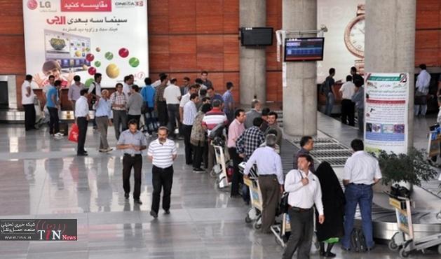 اشراف اطلاعاتی، شرط صدور ویزای فوری به اتباع کشورهای جهان