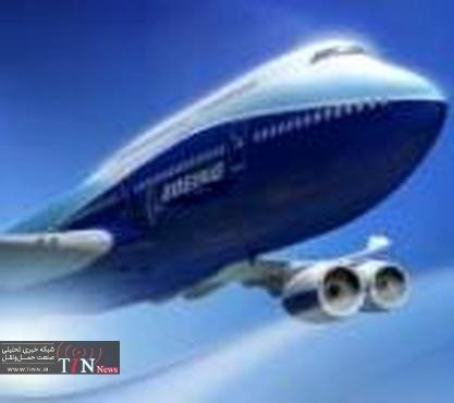 آمریکا اطلاعاتی را درباره هواپیمای مالزیایی منتشر میکند
