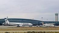 ریزش 26درصدی پروازهای فرودگاه امام پس از خروج ایرلاینهای خارجی