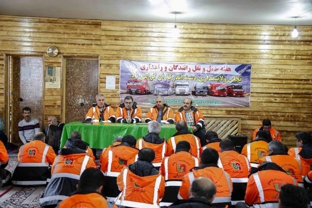 توجه به حفظ و صیانت از حریم راههای استان مازندران