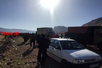 گزارش تصویری تیم اعزامی تیننیوز به مناطق زلزله زده