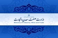 ◄ گزارش عملکرد وزارت صمت در سال های مختلف