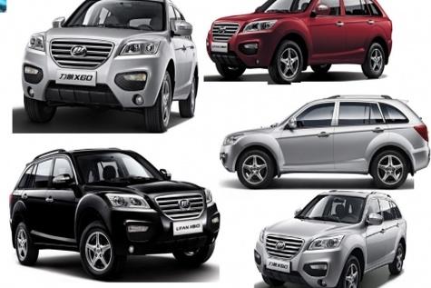 یارانه خرید خودرو ویژه روستانشینان چینی