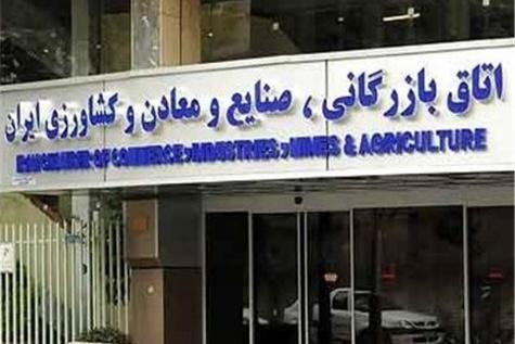 ◄ غلامحسین شافعی به اتاق ایران بازگشت