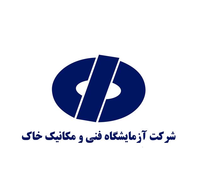 انجام ۴۱۰۰۰ آزمایش در سطح استان گلستان در سال ۹۹