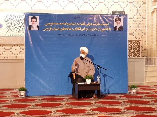 امام جمعه قزوین: صداقت و آزادگی باید از ویژگیهای اصلی یک خبرنگار باشد