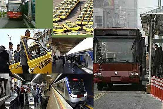 توسعه حملونقل عمومی در شهر