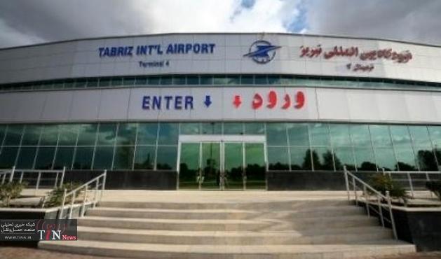 ◄ فرودگاه تبریز نیازمند اختصاص اعتبارات استانی است