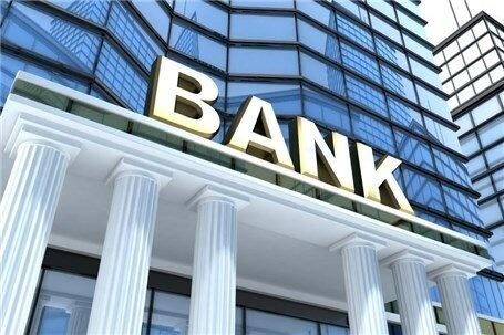 بهترین بانکهای جهان معرفی شدند