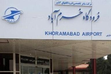 پیشرفت 85 درصدی طرح توسعه فرودگاه خرم آباد