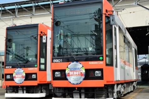 Tokyo welcomes new trams