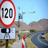 کاهش سرعت در جادهها تصادفات را کم نمیکند