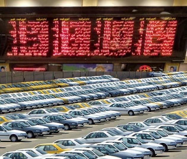 راه ورود خودرو به بورس، بسته شد