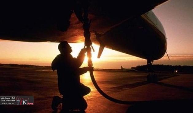 ◄ محاسبه میزان سوخت مصرفی در هواپیماها