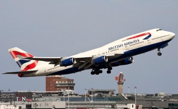 دو بازتاب توریستی از سرگیری پروازهای بریتیش ایرویز