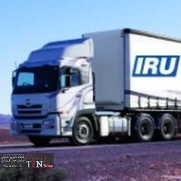 IRU welcomes over ۳۰۰ transport stakeholders at annual Spring Cocktail