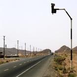 محرز بودن تخلف اداره کل راه و شهرسازی در باره واگذاری اراضی