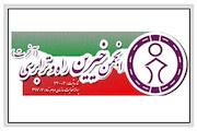 برگزاری جلسه مجمع عادی سالیانه انجمن خیرین راه و ترابری